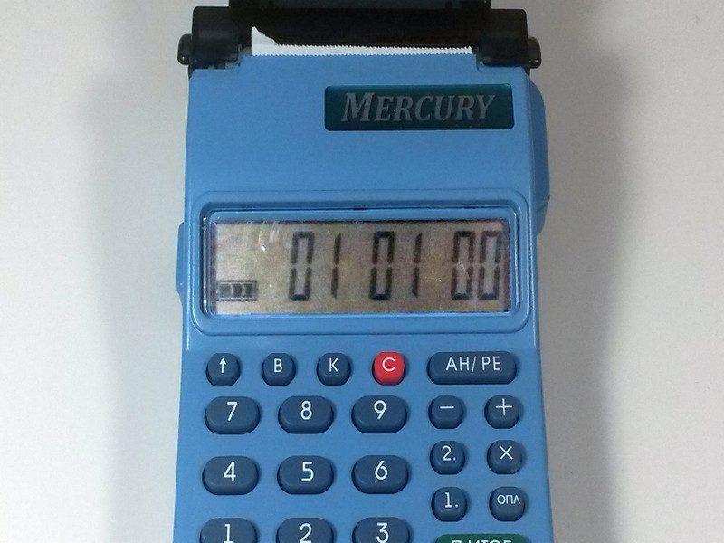 Меркурий 180 К