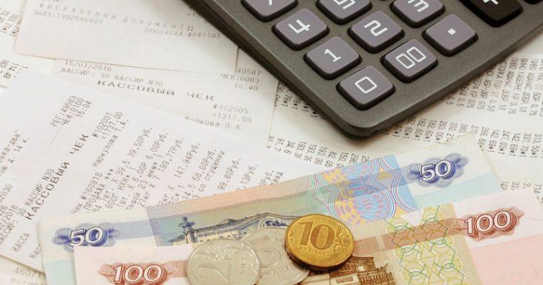 Что такое лимит остатка денежных средств в кассе
