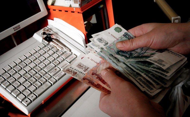 Расчёт лимита по объёму выдачи наличных денежных средств
